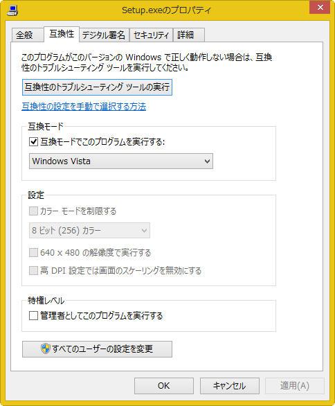SNAG-000037.jpg